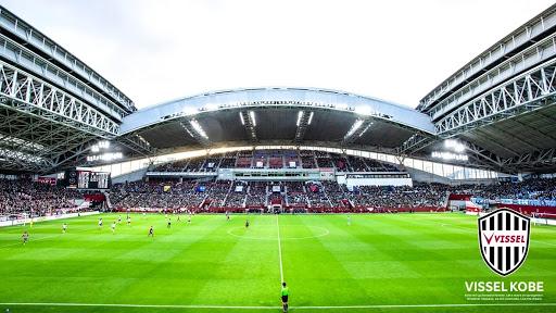 ヴィッセル神戸ホームスタジアム